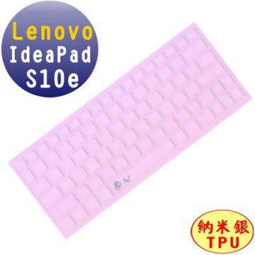 EZstick奈米銀抗菌TPU鍵盤保護膜-Lenovo IdeaPad S10e 10吋 系列專用鍵盤膜