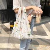 環保袋手提購物袋可愛女包單肩背心包手提袋包包【繁星小鎮】