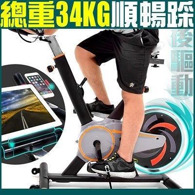 後驅動13KG飛輪健身車13公斤飛輪車美腿機腳踏車公路車自行車訓練台臺競速車另售跑步機踏步機