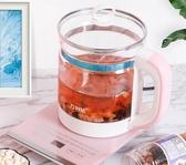 養生壺萬利達養生壺家用多功能全自動玻璃電熱花茶壺煮茶器辦公室小型新品來襲