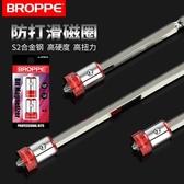 BROPPE浦派電動螺絲刀批頭十字風批頭起子頭磁性手電鑚強磁圈套裝