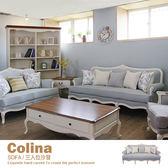 沙發 三人位 布款 另有兩人位 法式古典小清新 法式熱銷鄉村款【GK18-3】品歐家具