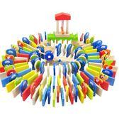 特寶兒益智玩具150粒動物桶裝多米諾骨牌玩具字母數字多米諾玩具gogo購