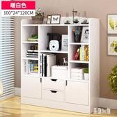 簡約現代落地書櫃 家用客廳置物架 學生經濟型簡易書架書櫥儲物櫃 CJ6402『易購3c館』