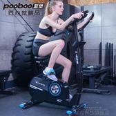 健身單車 藍堡動感單車靜音家用 電磁控單車室內健身自行車腳踏車健身器  DF 科技旗艦店
