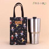 水壺袋 包包 防水包 雨朵小舖 M230-800 850c.c.大八寶小物袋-黑餅乾舞蹈女孩14220 funbaobao