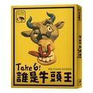 『高雄龐奇桌遊』 誰是牛頭王 TAKE 6 ! 繁體中文版 正版桌上遊戲專賣店