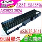 ACER 電池(保固最久)-宏碁 2920Z,3620A,3623,3628,3640,5541,5542,5550,BTP-AOJ1,BTP-APJ1,