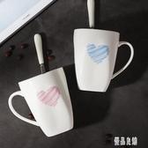 情人節女友禮物簡約文藝情侶款杯子陶瓷一對創意家用帶勺北歐馬克杯 LJ4683【優品良鋪】