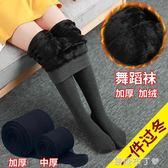 女童連褲襪加厚白色舞蹈襪春秋加絨肉色連身襪大兒童長筒打底褲襪  一米陽光