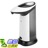 【日本代購】沐浴露按壓自動沐浴露 自動感測器 非接觸紅外線感應器 分配器
