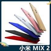 Xiaomi 小米 MIX 2 好色系列裸機殼 PC軟硬殼 類金屬視覺 絲柔觸感 全包款 保護套 手機套 手機殼