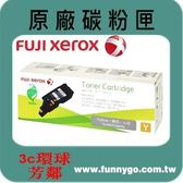 富士全錄 Fuji Xerox 原廠黃色碳粉匣 CT201594