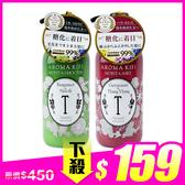 AROMA KIFI 植粹滑輕盈護髮乳潤髮乳500mL ◆86 小舖◆
