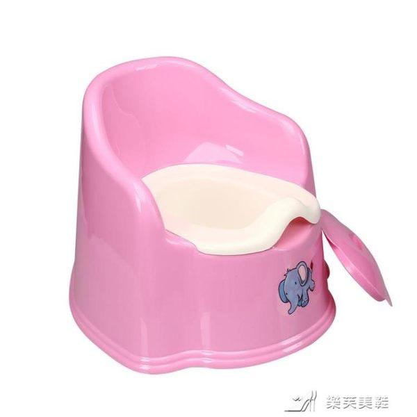 嬰兒坐便器兒童移動小馬桶幼兒痰盂帶蓋靠背大便盆易清洗寶寶尿盆 igo 樂芙美鞋