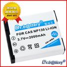 【電池王】CASIO NP-130 FOR EX-ZR100 EZ-H30 高容量鋰電池 ☆免運費☆