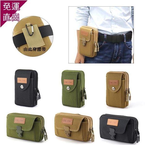腰包 新款6.5寸手機包男豎款穿皮帶腰包多功能防水戰術腰包5.5/6寸掛包