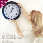 掛鐘客廳圓形創意時鐘掛表簡約現代家用家庭靜音電子石英鐘鐘表 【快速出貨】