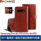 默肯國際】IN7 瘋馬紋Samsung S10 (6.1吋)/ S10+(6.4吋) 錢包式 磁扣側掀PU皮套 手機皮套保護殼