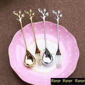 創意復古咖啡勺甜品水果叉鍍金銀工藝叉勺