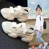 兒童涼鞋女童運動時尚軟底防滑老爹鞋子夏季大童女童涼鞋【淘夢屋】