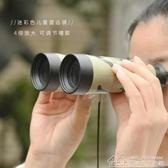 兒童迷彩望遠鏡高清雙筒學生科學探索戶外旅行便攜望眼鏡  居樂坊生活館