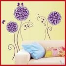 創意壁貼--紫色浪漫花 AY7014A-919【AF01013-919】i-Style居家生活