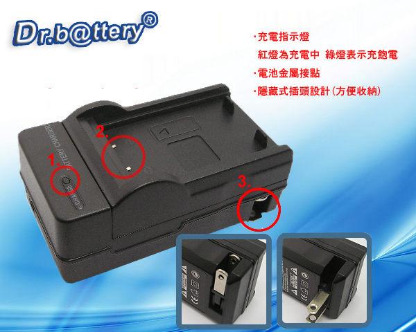 【電池王】 FOR NP-BN/NP-BN1 高容量鋰電池+充電器組 適用SONY DSC-KW11香水機 / DSC-QX30 / QX100 / QX10