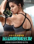 運動臂包運動手機臂套戶外男女通用跑步健身裝備手臂袋手機手腕包臂包蘋果  全館免運