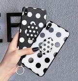 簡約黑白 蘋果 iPhone XR XS MAX 手機殼 iPhone7 Plus 8 Plus 6s Plus 送掛繩 防摔 防指紋 全包邊 手機套