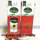 (加購區)奧利塔 單瓶包裝禮盒,不包含內容物 (圖片為示意圖) | OS小舖