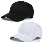 棒球帽遮陽 男女士夏天韓版潮流太陽鴨舌百搭遮陽時尚棒球帽 LJ2230【優品良鋪】