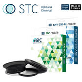 【STC】超廣角鏡頭鏡接環 for Panasonic 7-14mm F4〈UV+CPL 套組〉