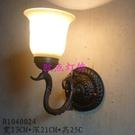 超實惠 歐式仿古壁燈客廳古典大氣壁燈客廳臥室書房床頭壁燈特價