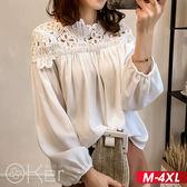 鉤花鏤空蕾絲拼接雪紡長袖上衣 M-4XL O-ker歐珂兒 166033-C