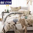 床包被套組蘭花情被套單件棉質被罩單人雙人...