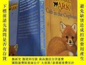 二手書博民逛書店animal罕見ark cub in the cupboard 櫃子裏的小動物方舟..Y200392
