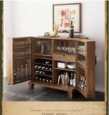 紅酒櫃 新中式全實木紅酒櫃美式榆木洋酒水櫃廚房餐邊櫃收納櫃客廳儲藏櫃 WJ百分百