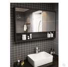 北歐多層實木浴室洗臉鏡櫃防水現代簡約衛生間防霧鏡箱廁所鏡子櫃(60CM)