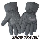 【SNOW TRAVEL 雪之旅】防水羽毛手套『灰 』AR-1 防風手套│保暖手套│羽絨手套