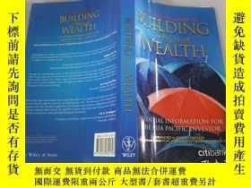 二手書博民逛書店THE罕見CITIBANK GUIDE TO BUILDING PERSONAL WEALTH:Essential