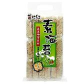 【黃粒紅】素海苔米果(270g)x12包/箱