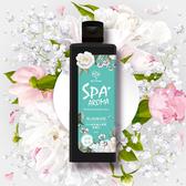 我的心機-SPA香氛補水浸潤身體乳120ml