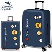 彈力行李箱保護套拉桿旅行箱套防塵罩袋20/24/28寸/30寸加厚耐磨 瑪麗蘇