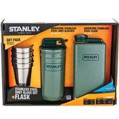 【美國Stanley】冒險系列酒壺組236ml(錘紋綠)
