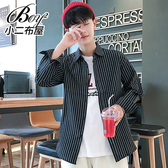情侶襯衫 簡約韓系條紋長袖襯衫外套【NW679007】