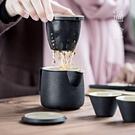 泡茶杯 茶杯茶水杯泡茶壺陶瓷過濾茶壺旅行...