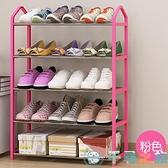 經濟型寢室鞋柜家用窄小放門口多層防塵收納柜【千尋之旅】