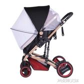 嬰兒蚊帳通用全罩式高景觀寶寶手推傘車防蚊防曬罩可變遮陽棚YJT 交換禮物