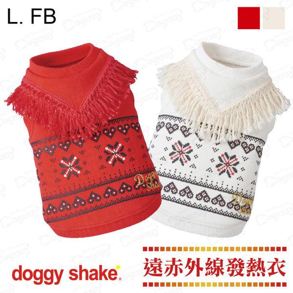 日本《Doggy Shake》流蘇發熱T L/FB 狗狗發熱衣 狗衣服 冬衣 法國鬥牛
